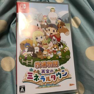 Nintendo Switch - 牧場物語 中古