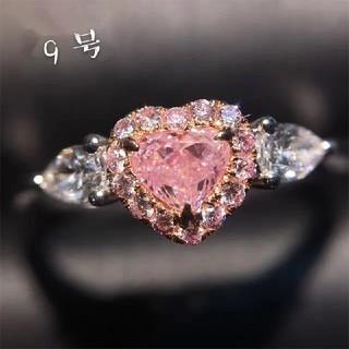 ハートピンクczダイヤ9号リングホワイトゴールド色(リング(指輪))