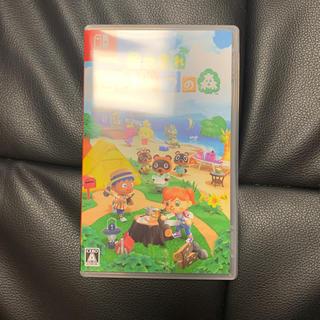 Nintendo Switch - どうぶつの森 ソフト 中古 美品 抜き差し1回のみ