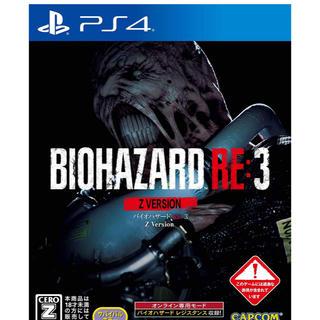 プレイステーション4(PlayStation4)のBIOHAZARD バイオハザード RE3 Z Version コード付き(家庭用ゲームソフト)
