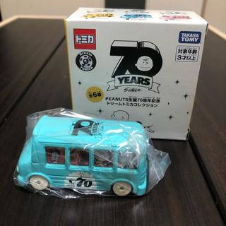 SNOOPY - スヌーピー トミカ ドリームトミカコレクション 70周年 記念 バス あお