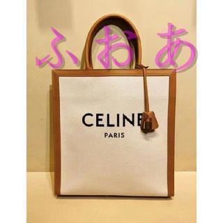 celine - セリーヌ バーティカルキャンバストートバッグ