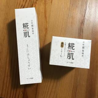 ロートセイヤク(ロート製薬)の糀肌けしょうすい、濃厚くりーむ(化粧水/ローション)