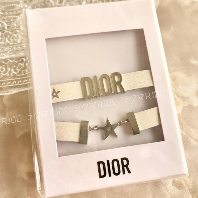 Dior(ディオール)の【新品未使用】ディオール 限定非売品 ホワイト ブレスレット レディースのアクセサリー(ブレスレット/バングル)の商品写真