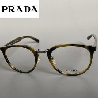 PRADA - ◆プラダ◆【新品】PR03TV べっ甲 ボストン メガネ 眼鏡 めがね
