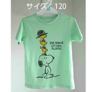 UNIQLO - (古着) スヌーピーのUT (サイズ:120)