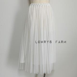 LOWRYS FARM - LOWRYS FARM チュールプリーツスカート