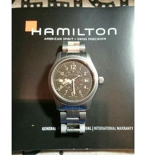 Hamilton - 美品 ハミルトン カーキ クォーツ腕時計 セイコー シチズン オリエント ティソ