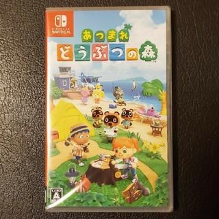 Nintendo Switch - あつまれどうぶつの森ソフト 新品