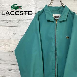 LACOSTE - 【激レア】ラコステ☆刺繍ロゴ ワニロゴ グリーン系 ブルゾン スウィングトップ