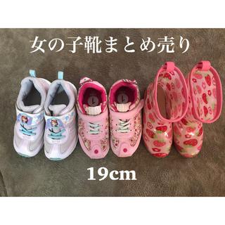 MOONSTAR  - 女の子靴まとめ売り 19cm