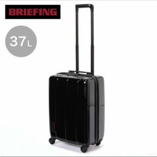 ブリーフィング(BRIEFING)の【超お買得品】BRIEFING /  H-37 SD キャリーケース BLACK(トラベルバッグ/スーツケース)