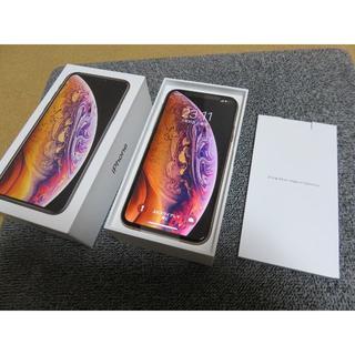 iPhone - 5%off 新品未使用 iPhoneXS 256GB ゴールド シムフリー
