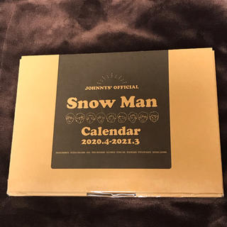 Johnny's - Snow Man Calendar 2020.4-2021.3 カレンダー
