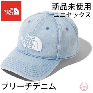 THE NORTH FACE - 即日発送!男女兼用 ノースフェイス ロゴキャップ ブリーチデニム NN02044