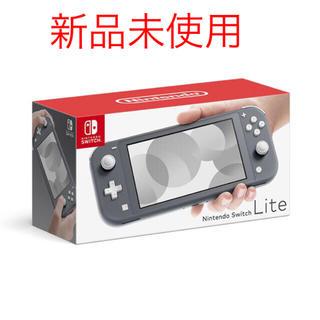 ニンテンドースイッチ(Nintendo Switch)のニンテンドースイッチ ライト 本体 Nintendo Switch Lite(家庭用ゲーム機本体)