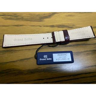グランドセイコー(Grand Seiko)のたー様専用 新品未使用 Grand Seiko 革ベルトバックルセット(レザーベルト)