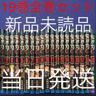 集英社 - 【新品未使用】鬼滅の刃 19巻全巻セット