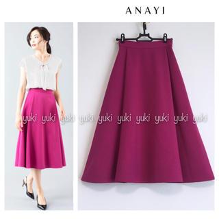 ANAYI - ANAYI ダブルクロスフレアスカート