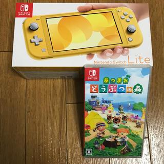 ニンテンドースイッチ(Nintendo Switch)のNintendo Switch Lite イエロー&あつまれどうぶつの森(家庭用ゲーム機本体)