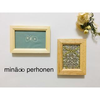mina perhonen - ミナペルホネン ファブリックフレーム 2枚セット♡  ファブリックパネル