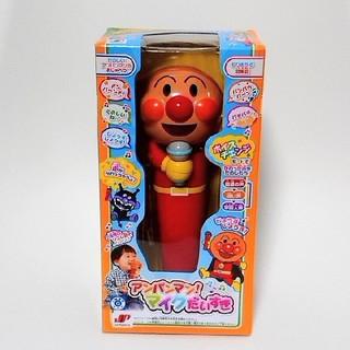 アンパンマン - 【新品】アンパンマン!マイク大好き♪