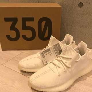 adidas - 【最終値下げ】YEEZY BOOST 350 V2 TRIPLE WHITE