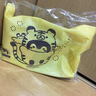 【ラスト1点】コウペンちゃん 1周年アニバーサリーセット 福袋 虎 トラ(キャラクターグッズ)