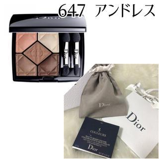 Dior - 647 アンドレス ディオール サンク クルール アイシャドウ 人気 完売