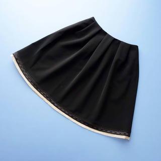 FOXEY - ■FOXEY NY■ 38 裾レース スカート バイカラー 黒