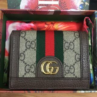 Gucci - GUCCIの二つ折り財布