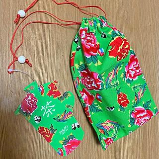 KALDI - 巾着付き カルディ限定 台湾産 巾着付き ウーロン茶 烏龍茶 凍頂四季春茶