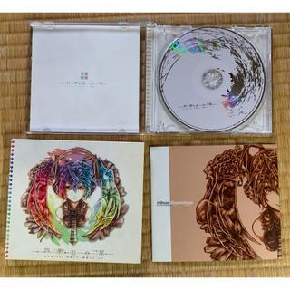 四季彩の星 ゆうゆ feat.初音ミク,鏡音リン・レン  (ボーカロイド)
