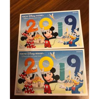 Disney - ディズニーチケット 大人ペア 2枚セット