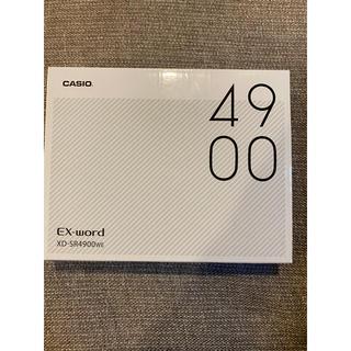 CASIO - 新品未開封 電子辞書 CASIO XD-SR4900-WE