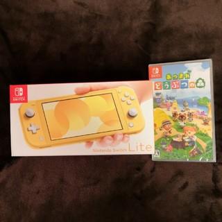 ニンテンドースイッチ(Nintendo Switch)のNintendo Switch  Lite どうぶつの森セット(携帯用ゲーム機本体)