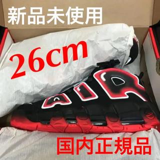 ナイキ(NIKE)のNIKE ナイキ モアテン 未使用 26cm 黒 赤 ブルズ(スニーカー)