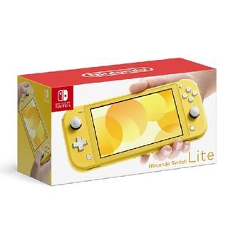 ニンテンドースイッチ(Nintendo Switch)のNintendo Switch lite 本体 yellow イエロー 黄色(家庭用ゲーム機本体)