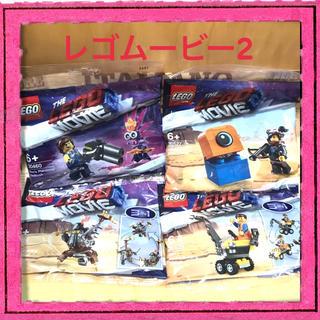 Lego - レゴムービー2  人気キャラ ポリバッグ ミニセット 4袋