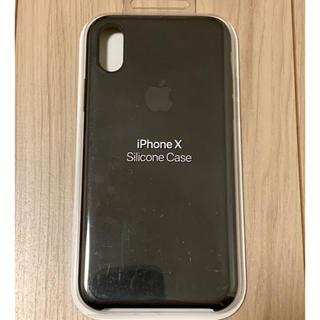 アップル(Apple)のでんめん様専用 iPhone X Silicone Case ブラック(iPhoneケース)