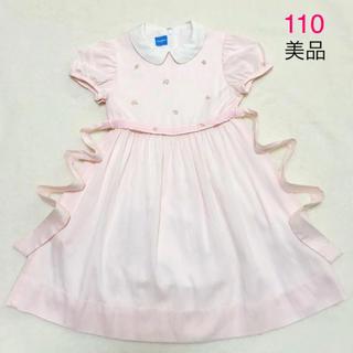 familiar - 【美品】familiar ワンピース 110 フォーマル