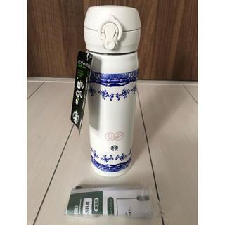 アンダーカバー(UNDERCOVER)の◉スタバ×フラッグメントデザイン×アンダーカバー◉ 魔法瓶 新品未使用 即完売(タンブラー)