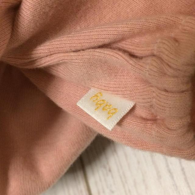 プラチナムベイビー  ブルマ キッズ/ベビー/マタニティのベビー服(~85cm)(その他)の商品写真