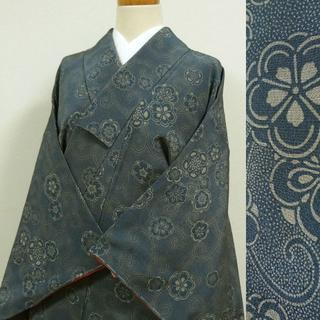 渋めの藍色に唐草と梅 小紋(着物)