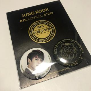 防弾少年団(BTS) - japan 1st fanmeeting 缶バッジ ジョングク