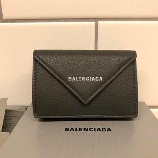 Balenciaga - バレンシアガ グレー ミニ財布 ミニウォレット 三つ折り