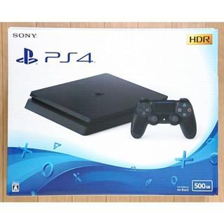 PlayStation4 - 保証あり新品 PS4 本体 500GB CUH-2200AB01