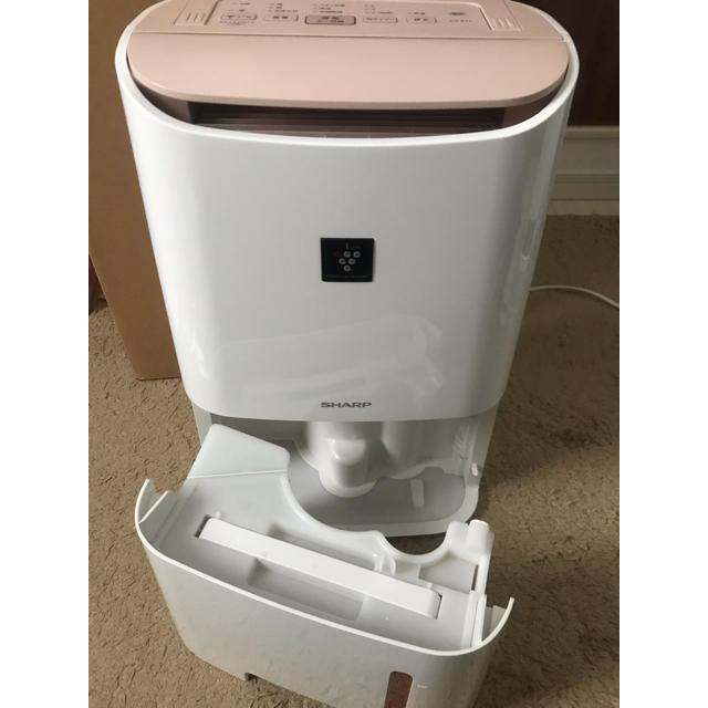 SHARP(シャープ)のプラズマクラスター除湿機・衣類乾燥機  シャープ  CV-E71-W  スマホ/家電/カメラの生活家電(衣類乾燥機)の商品写真
