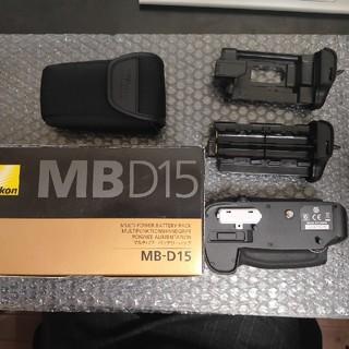 バッテリーパック MB-D15