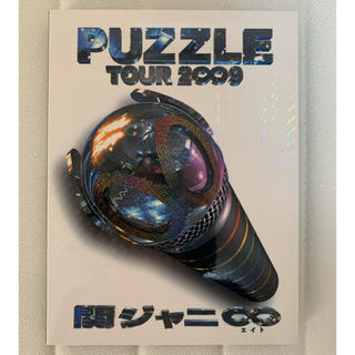 関ジャニ∞ - 関ジャニ∞LIVEDVD「TOUR2∞9PUZZLE」∞showドキュメント盤